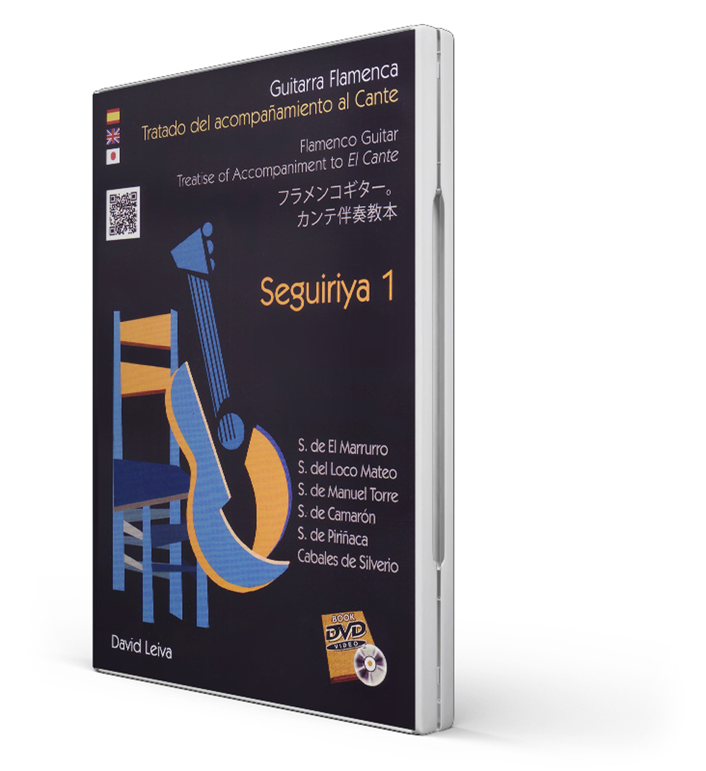 Seguiriya DVD 1 Book 1 flamenco guitar singing accompaniment by the masters